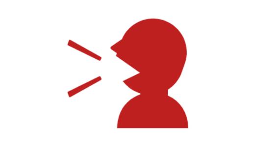 言語聴覚士を辞めた方の体験談【一人職場がきつくて退職】